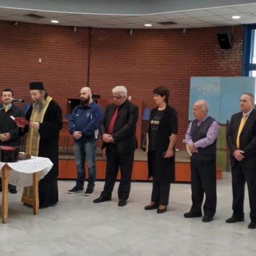 Πραγματοποιήθηκε Γενική Συνέλευση  και εκλογές στην Εύξεινο Λέσχη Βέροιας