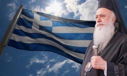 Κάλεσμα της Μητρόπολης στο παλλαϊκό συλλαλητήριο της Κυριακής για την Μακεδονίας μας