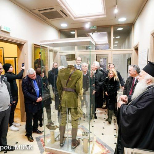 """Η Μητρόπολη για το Βλαχογιάννειο Μουσείο: """"γνώσεσθε την αλήθειαν και η αλήθεια ελευθερώσει υμάς"""""""