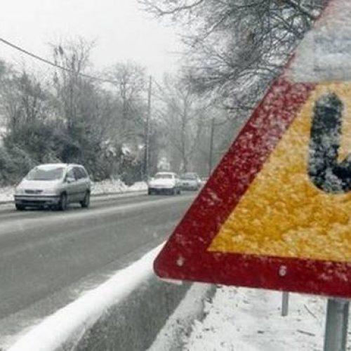ΕΜΥ: Αναμένονται χιονοπτώσεις, σημαντική πτώση της θερμοκρασίας και κατά τόπους ολικός παγετός