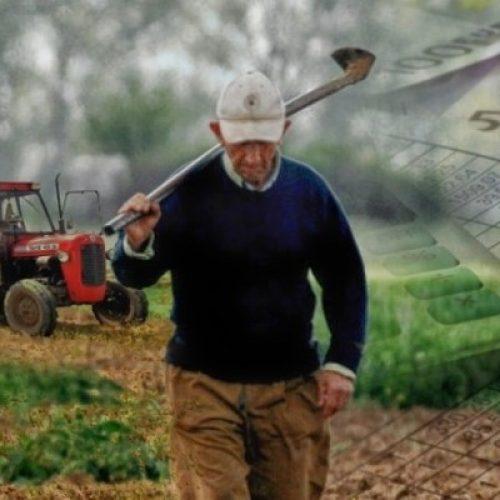 """Κάλεσμα για συμμετοχή στο Υπομέτρο 6.3 """"Ανάπτυξη μικρών γεωργικών εκμεταλλεύσεων"""""""