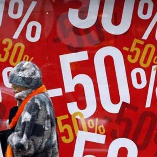 Εμπορικός Σύλλογος Βέροιας: Οι Χειμερινές Εκπτώσεις, από Δευτέρα 14 Ιανουαρίου έως και   Πέμπτη 28 Φεβρουαρίου