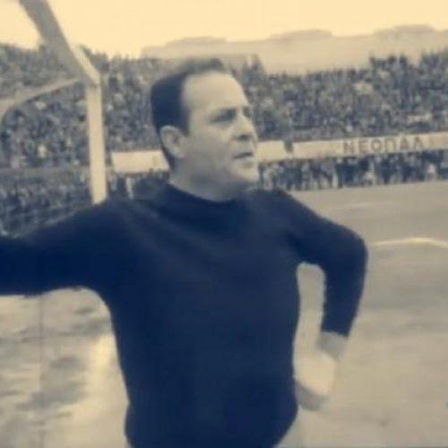 Video  ντοκουμέντο – Δείτε τον Κούρκουλο να παίζει μπάλα με τον   Κωνσταντάρα και τον Βουτσά