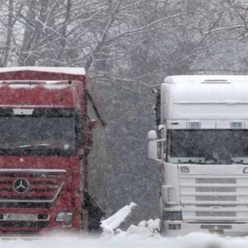Κυκλοφοριακές ρυθμίσεις στην Εγνατία Οδό από Κλειδί μέχρι Πολύμυλο λόγω των κακών καιρικών συνθηκών