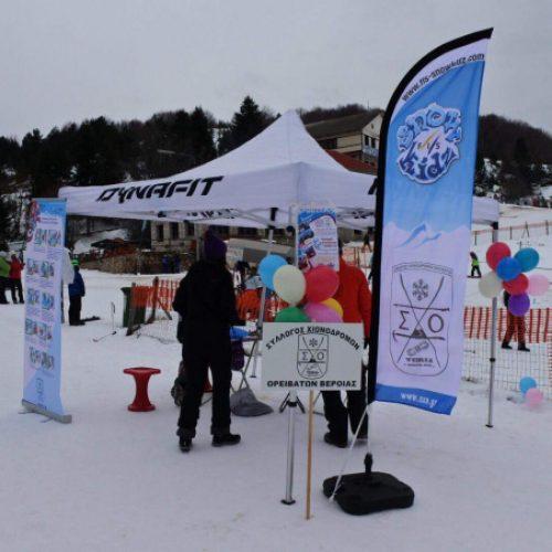 ΣΧΟ Βέροιας: Παγκόσμια Ημέρα Χιονιού 2019 – Χιονοδρομικό Κέντρο Σελίου,  Κυριακή 20 Ιανουαρίου