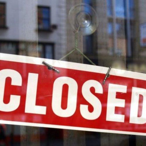 Εμπορικός Σύλλογος Αλεξάνδρειας: Κλειστά τα καταστήματα την Κυριακή