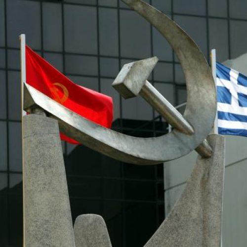 Ανακοίνωση του ΚΚΕ  για το   συλλαλητήριο στο Σύνταγμα