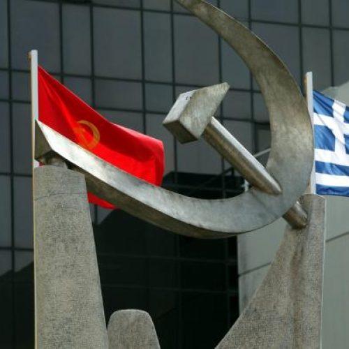 Οι υποψήφιοι δήμαρχοι που στηρίζει το ΚΚΕ στην Κ. Μακεδονία - Σύντομα βιογραφικά στοιχεία