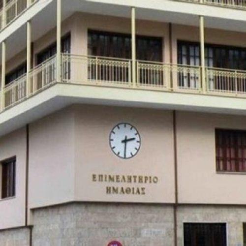 """Το Επιμελητήριο Ημαθίας  στηρίζει  τις κινητοποιήσεις ενάντια στη  """"Συμφωνία των Πρεσπών"""""""
