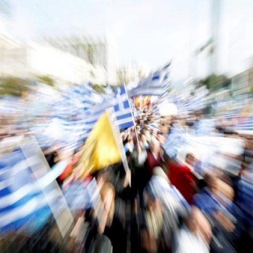 """""""Συλλαλητήριο για την Μακεδονία: Αυτά που (δεν) θα σκεφτείς"""" γράφει ο Δημήτρης Μηλάκας"""