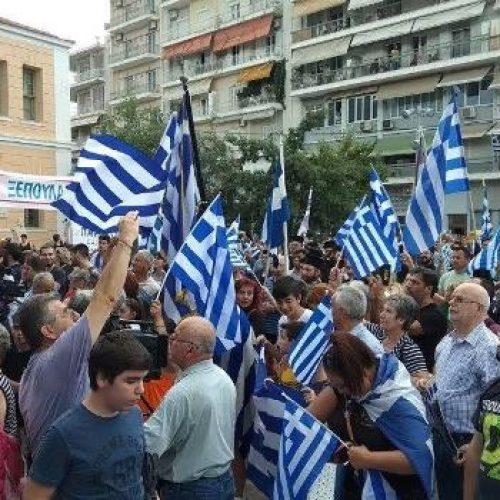 Συλλαλητήριο στην Βέροια για τη Μακεδονία - Συνέντευξη τύπου από την  Οργανωτική Επιτροπή