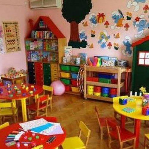 Λειτουργούν, αύριο Τρίτη 8 Ιανουαρίου, οι δημοτικοί βρεφονηπιακοί και παιδικοί σταθμοί  Βέροιας