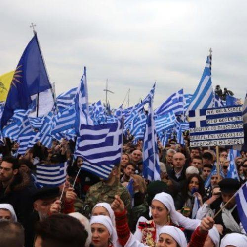 Επιστολή της Οργανωτικής Επιτροπής Συλλαλητηρίων για τη Μακεδονία σε Αθήνα και Βέροια