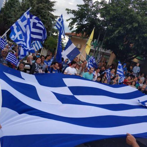 Κάλεσμα  συλλόγων και φορέων της Ημαθίας από το ΣΠΟΣ Κ. Μακεδονίας για αποφάσεις σχετικά με τη συμφωνία των Πρεσπών