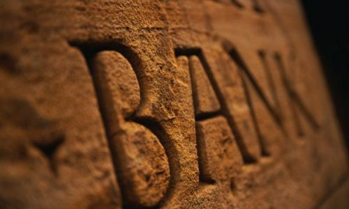 """""""Σφαγή"""" στις τράπεζες - Στην πόρτα της εξόδου 10.000 υπάλληλοι"""