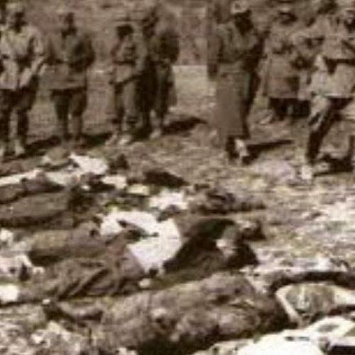 16 Φεβρουαρίου 1943:  Το ολοκαύτωμα  στο Δομένικο Ελασσόνας!