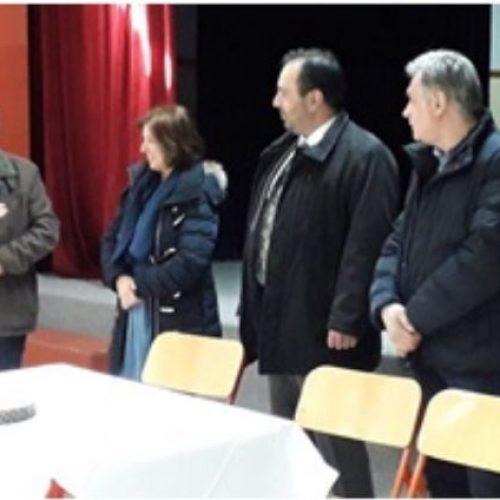 Έκοψε τη  βασιλόπιτα η Σχολική Επιτροπή Α/θμιας Εκπ/σης Δήμου Βέροιας