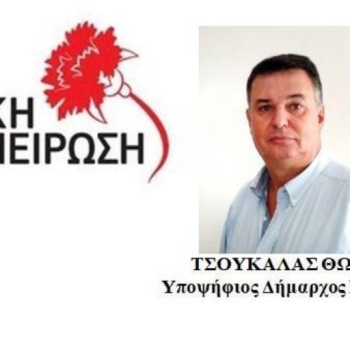 Ο Θωμάς Τσουκαλάς στη Νάουσα την Κυριακή ανακοινώνει τα πρώτα ονόματα υποψήφιων του συνδυασμού
