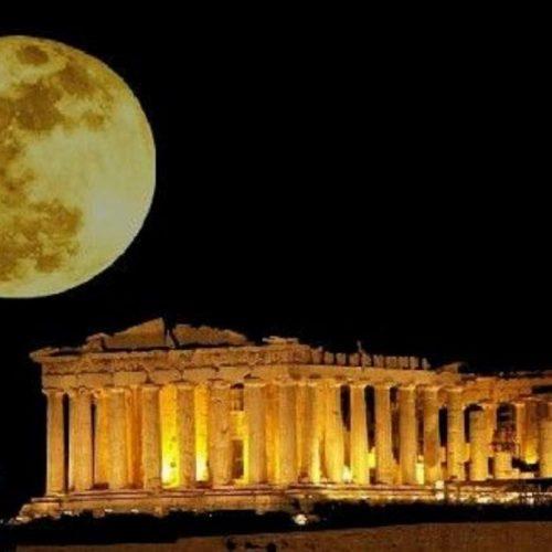 Σήμερα Τρίτη η δεύτερη  Υπέρ - Σελήνη του χρόνου