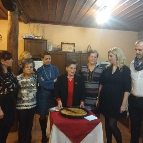 Οι γυναίκες του Συλλόγου Βλάχων Βέροιας έκοψαν την πίτα τους