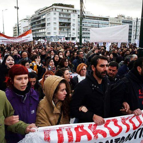 Από τους πιο κακοπληρωμένους παγκοσμίως οι έλληνες εκπαιδευτικοί