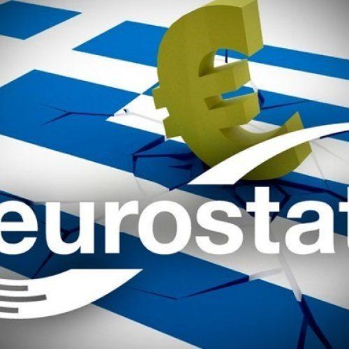 Eurostat: Ανάμεσα στις είκοσι φτωχότερες της Ευρώπης τέσσερις Περιφέρειες της Ελλάδας