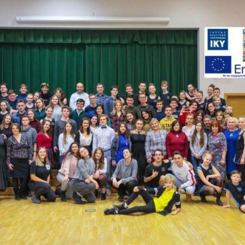 Μαθητές και καθηγητές του 5ου  ΓΕΛ Βέροιας στη Ρίγα της Λετονίας με το πρόγραμμα  Erasmus