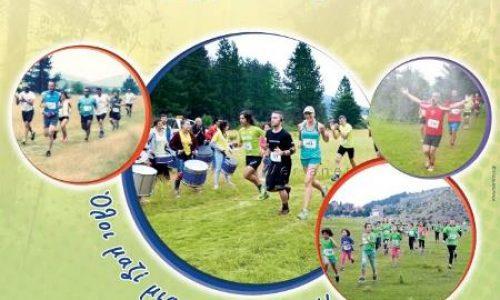 Την Κυριακή 14 Ιουλίου 2019, ο 9ος αγώνας ορεινού τρεξίματος Ξηρολιβάδου 14χλμ και οι παιδικοί αγώνες