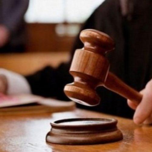 """Δικαστική απόφαση - σταθμός: Ακατάσχετο το εφάπαξ για """"κόκκινα"""" δάνεια"""