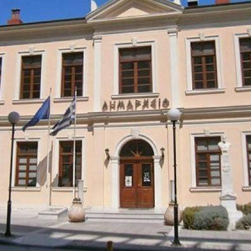 """Δήμος Βέροιας: """"Αφιλοκερδώς"""" σημαίνει 714 ευρώ;"""