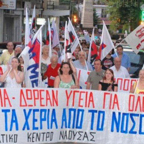 Το Εργατικό Κέντρο Νάουσας για τις συναντήσεις στην Αθήνα σχετικά  με το ΕΦΚΑ και τις ελλείψεις στο Νοσοκομείο