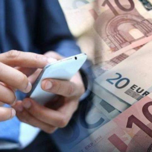 Απ. Βεσυρόπουλος:  Απλήρωτοι φόροι 1,21 δισ. ευρώ   τον Δεκέμβρη - Οι οφειλές   πολιτών  στην εφορία   104,3 δισ. ευρώ