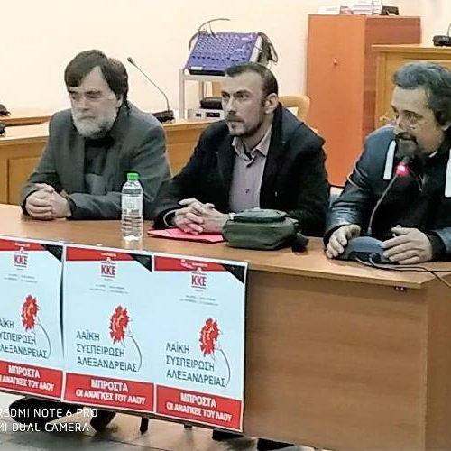 Η ομιλία του υποψήφιου Δημάρχου Αλεξάνδρειας της Λαϊκής Συσπείρωσης,  Ηλία Ιακωβίδη, στο Δημαρχείο της πόλης