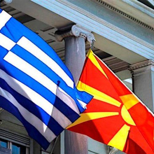 """Γιώργος Ουρσουζίδης: """"Η Συμφωνία των Πρεσπών  βάζει  ταφόπλακα  στην  παραχάραξη της Ιστορίας"""""""