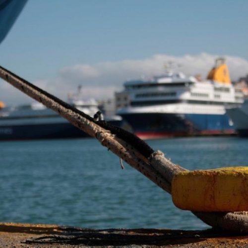 """""""Πάνε για… αξιοποίηση και τα λιμάνια"""" γράφει ο Δημήτρης Μηλάκας"""