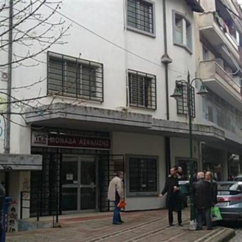 Λειτουργία ιατρείων και τμημάτων στο Κέντρο Υγείας (πρώην ΙΚΑ) Νάουσας