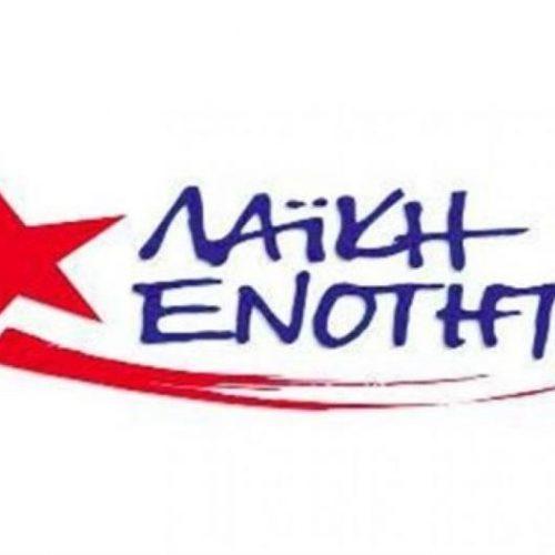 Περιοδεία κλιμακίου της ΛΑΕ με τον Δημήτρη Στρατούλη στην Ημαθία