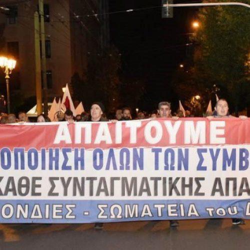 ΑΣΕ Ημαθίας: Η πλειοψηφία του ΣΕΠΕ Ημαθίας ενάντια στην πρωτοβουλία για  συνταγματική πρόβλεψη στη  μονιμοποίηση των συμβασιούχων
