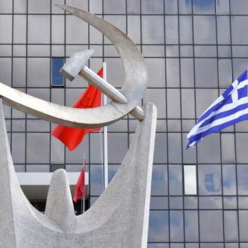 Σχόλιο του  ΚΚΕ  για τις μετακινήσεις στελεχών του ΚΙΝΑΛ στο ΣΥΡΙΖΑ