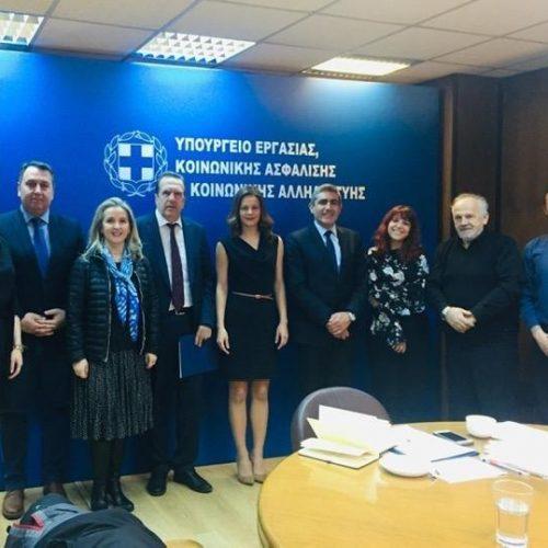 Συνάντηση ΕΣΕΕ με την  Υπουργό Εργασίας Έφη Αχτσιόγλου