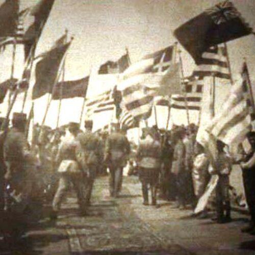 Παρουσιάζεται στη Βέροια τόμος Χρονικών της ΕΜΙΠΗ αφιερωμένος στα 100 χρόνια από την λήξη του Α' Παγκοσμίου Πολέμου