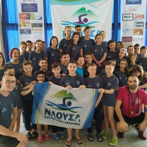 """Με μεγάλη επιτυχία ολοκληρώθηκαν οι 7οι κολυμβητικοί αγώνες """"Νάουσα 2019"""""""