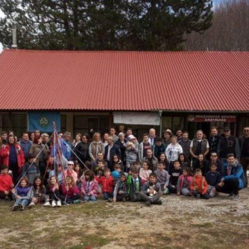Πέταξαν οι αετοί στο Προσκοπικό Κέντρο Καστανιάς