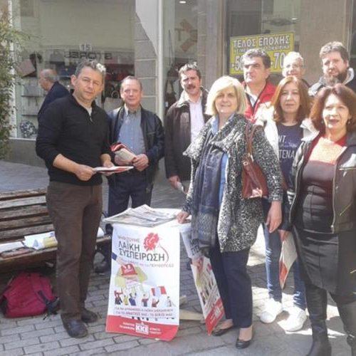 Μαζική εξόρμηση της Λαϊκής Συσπείρωσης Βέροιας στο κέντρο της πόλης