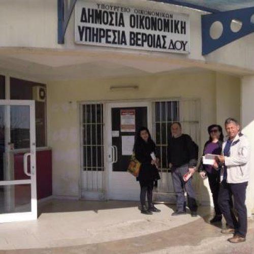 """Περιοδεία της """"Λαϊκής Συσπείρωσης"""" στην εφορία και τις τεχνικές υπηρεσίες της Βέροιας"""