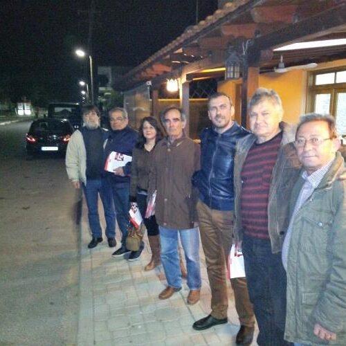 """Περιοδεία  της """"Λαϊκής Συσπείρωσης"""" Αλεξάνδρειας σε χωριά του Δήμου"""