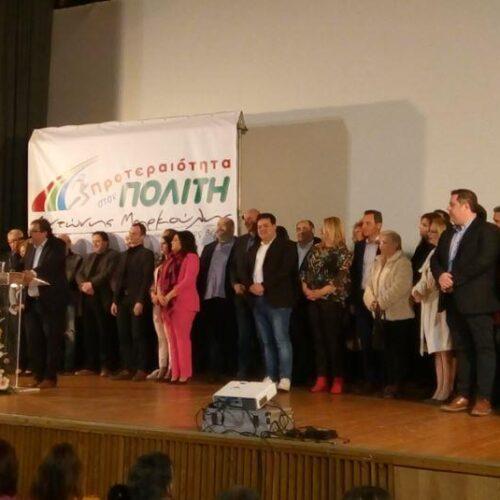 """Αντώνης Μαρκούλης: """"Μεγάλη νίκη από το Λαό, με το Λαό, για το Λαό"""""""