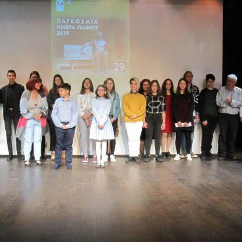 Στον Τσαϊκόφσκι αφιερωμένη η Παγκόσμια Ημέρα Πιάνου από το Δημοτικό Ωδείο Βέροιας