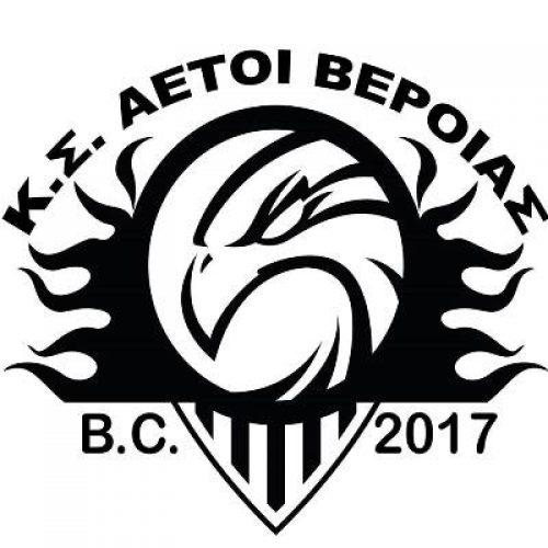 Μπάσκετ: Συγχαρητήρια ανακοίνωση των Αετών Βέροιας για τους πρωταθλητές του Εφηβικού Πρωταθλήματος