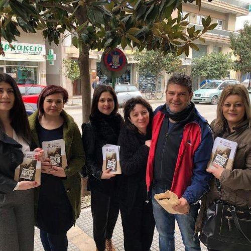Η Πρωτοβουλία γυναικών υποψηφίων του υπ. Δημάρχου Αλεξάνδρειας  Κώστα Ναλμπάντη